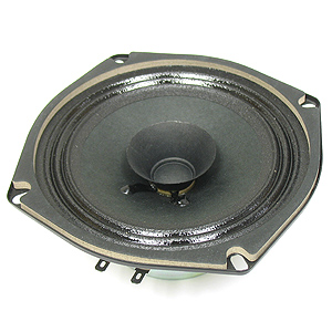 (Pkg of 2) 5.25 Dual Cone 20 Watt Speaker