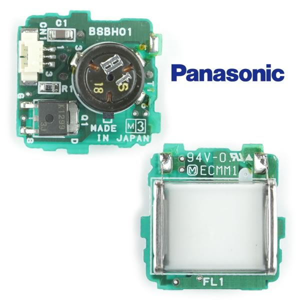 (Pkg 5) Panasonic Unique Fluorescent Module