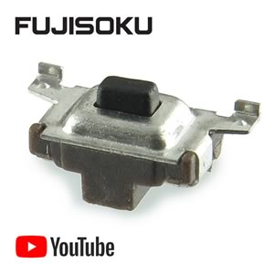 (Pkg 50) Fujisoku SMT4-02E SMD Pushbutton Switch